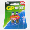 Батарейка GP Ultra Plus Alkaline LR03 24А AАA - 2 шт. на блистере