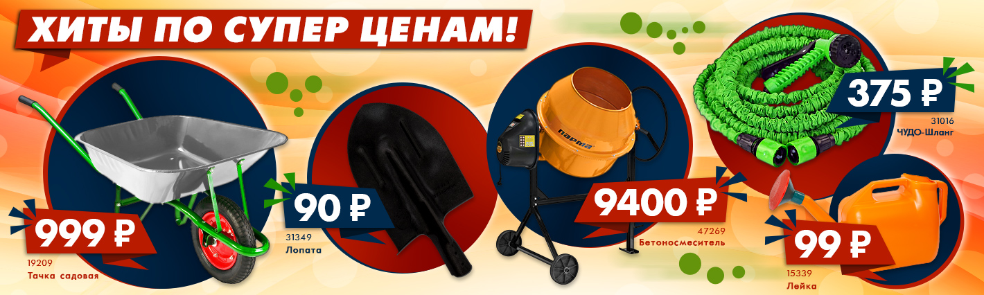 8b65e469c4f Оптовый магазин «Ермак Уфа»